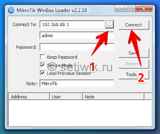 Подключение к маршрутизатору mikrotik