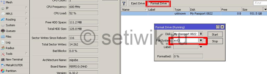 Внимание! Дання операция чудным образом безвозвратно удалит все ваши файлы.