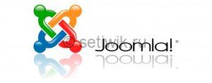 Авторизация пользователей Joomla через Active Directory LDAP