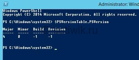 TCP Port Ping с помощью PowerShell.