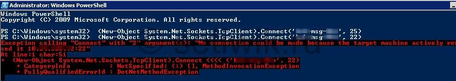 TCP Port Ping с помощью PowerShell