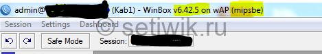 Вход в winbox Mikrotik