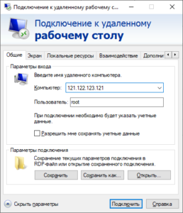 Установка и Настройка xRDP-сервер на Linux