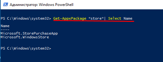 с помощью PowerShell можно сделать с системой практически что угодно