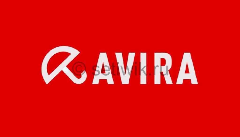 Free Antivirus Avira