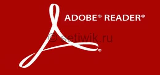 Не Печатает PDF из Adobe Reader пустые листы