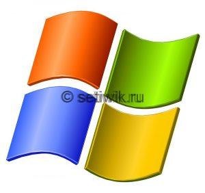 Скрыть папку Windows