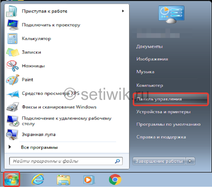 Как настроить звук на Windows (Виндовс)