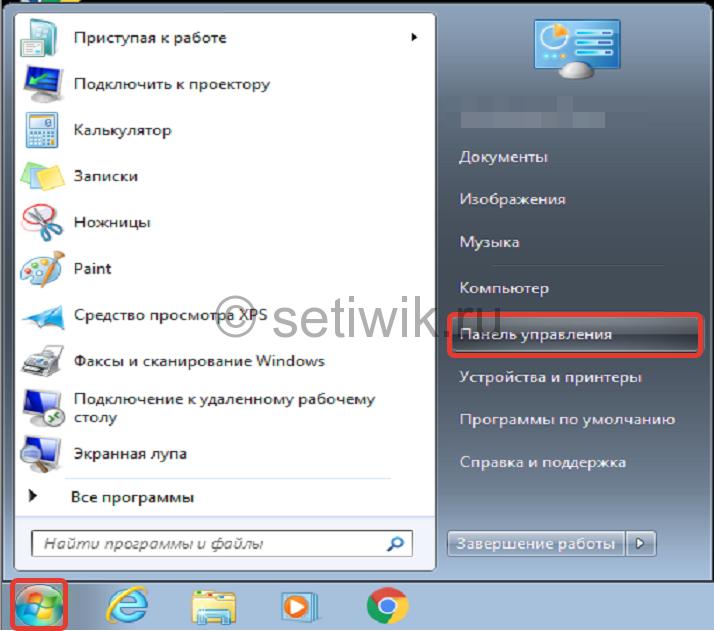 Как настроить звук на Windows (Виндовс)