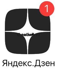 SETIWIK