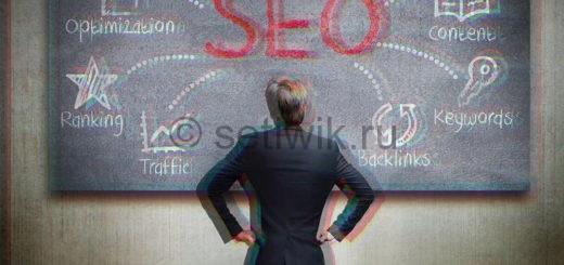 бесплатных SEO-сервисов для анализа сайтов