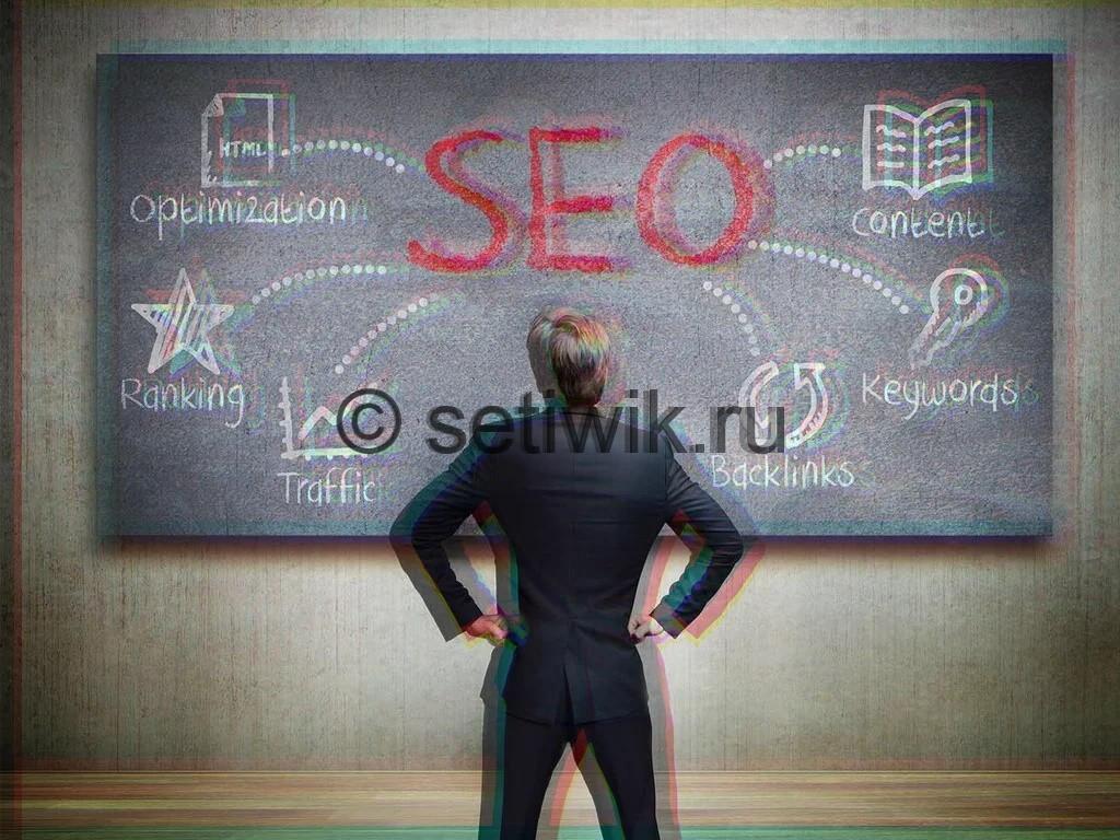бесплатный SEO сервис для анализа сайтов