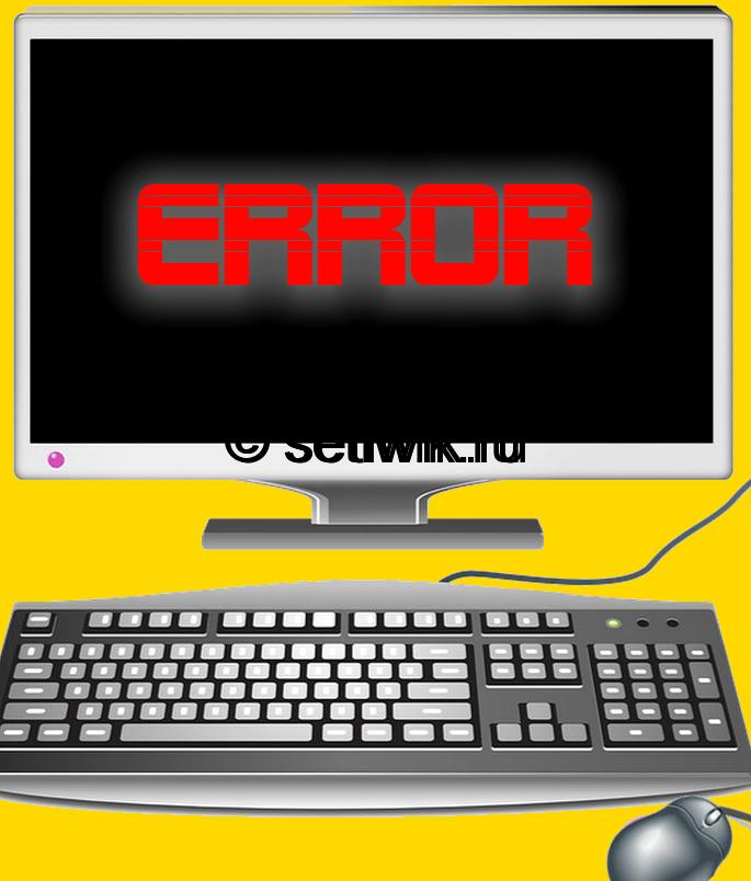 Временами выключается компьютер