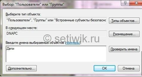 Запретить/разрешить доступ некоторым пользователям