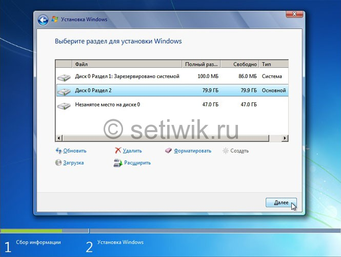 Как Установить Windows 7 на Компьютер