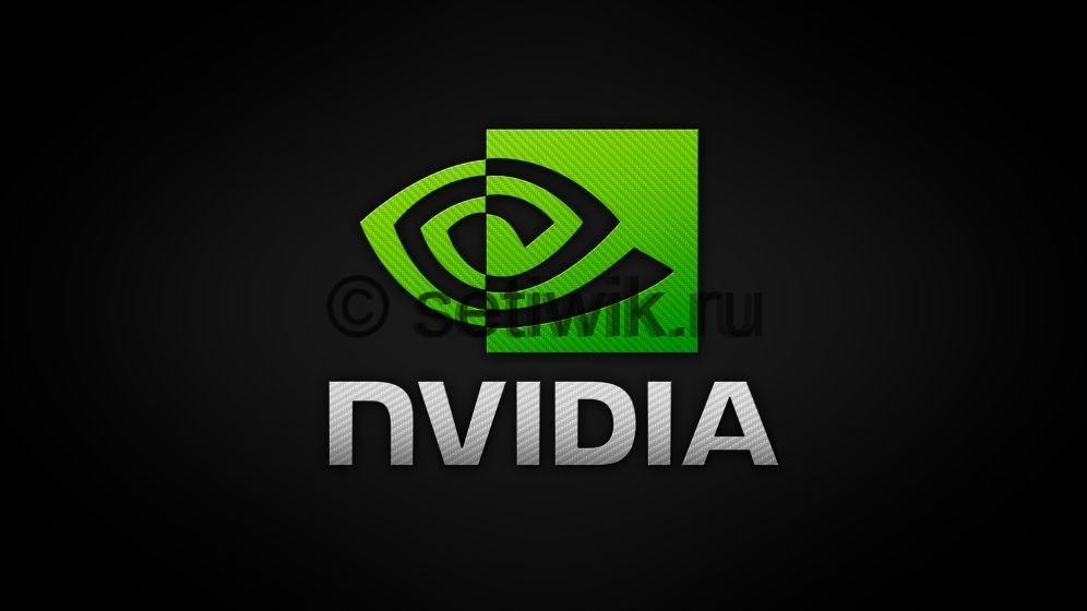 Видео карта Nvidia