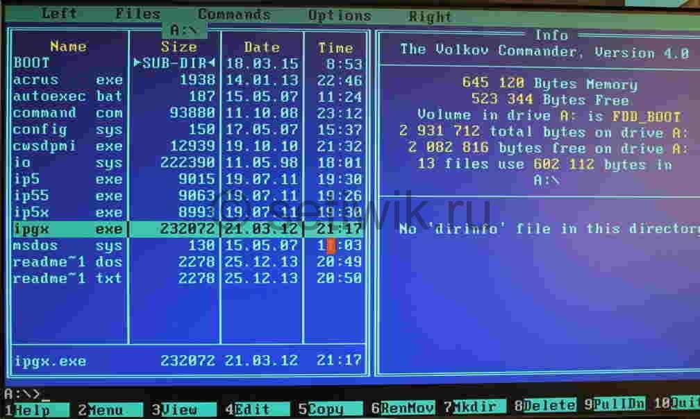 Операционная система компьютера