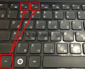 Увеличение яркости экрана на ноутбуке горячие клавиши солнышко + fn 2