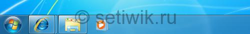 Как изменять панель задач в Windows 7