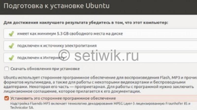 Установка и запуск Ubuntu с помощью Live-CD