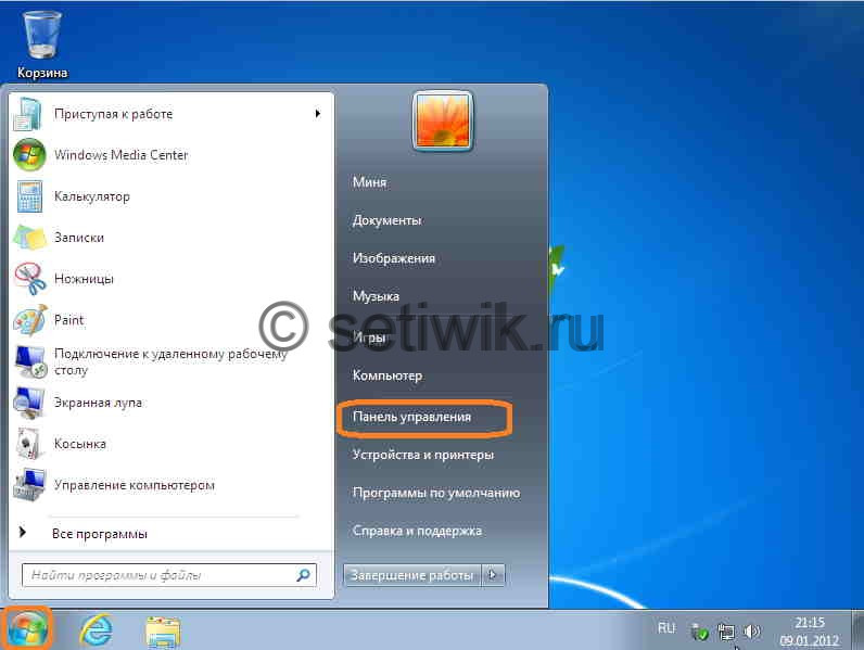 отображение скрытых файлов с помощью панели управления