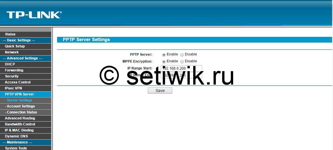 Настройка VPN на роутере TP-link