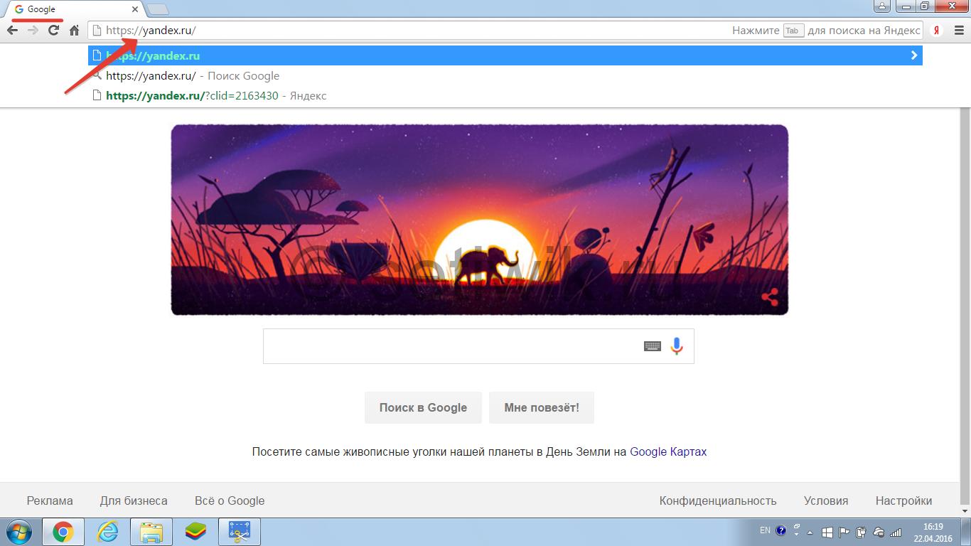8 как сделать яндекс стартовой страницей - Как сделать Яндекс стартовой страницей в Google Chrome