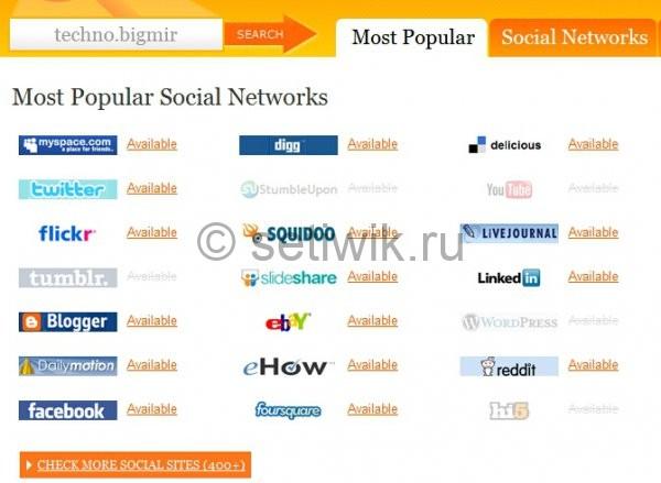 Ищем по разным социальным сетям