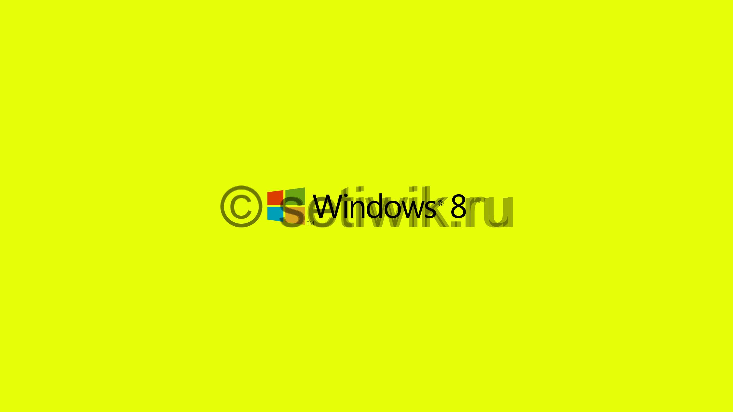 Классическое меню пуск в Windows 8 Metro