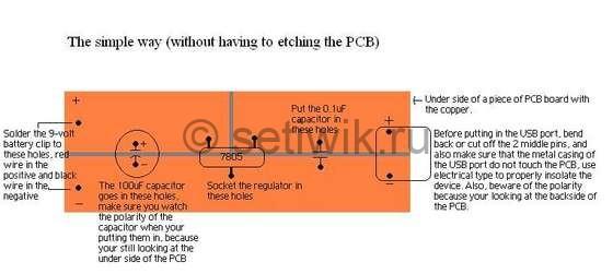 установка компонентов для usb зарядки