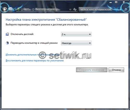 Что за файл и как удалить hiberfil.sys