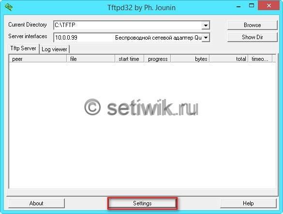 Как настроить tftp сервер на Windows