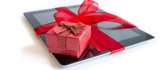 Какой планшет для подарка