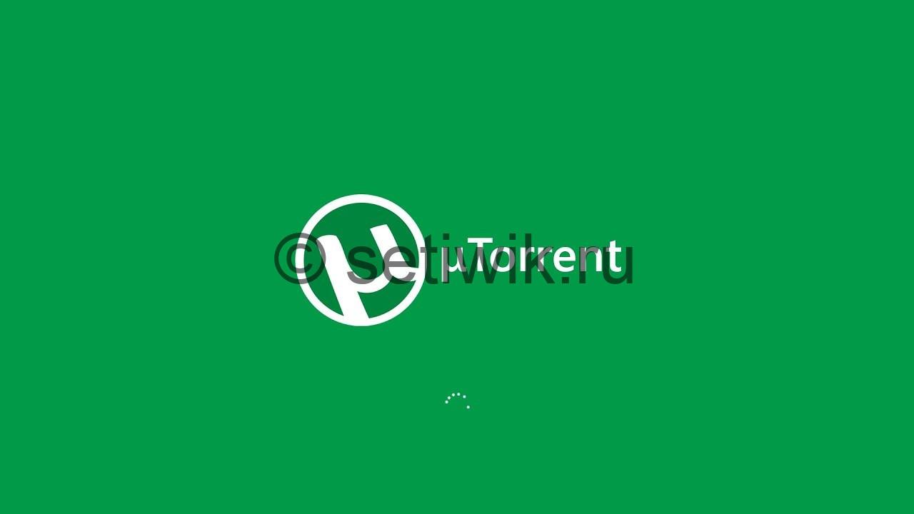 Торрент не подключается к пирам и не качает