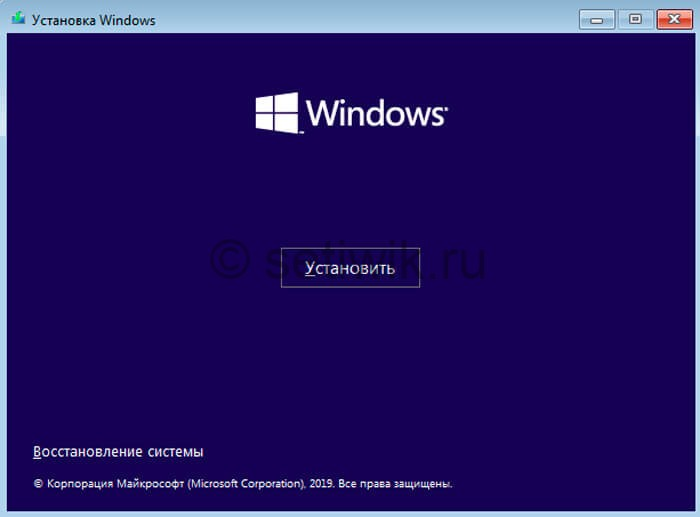 Окно Установки Windows