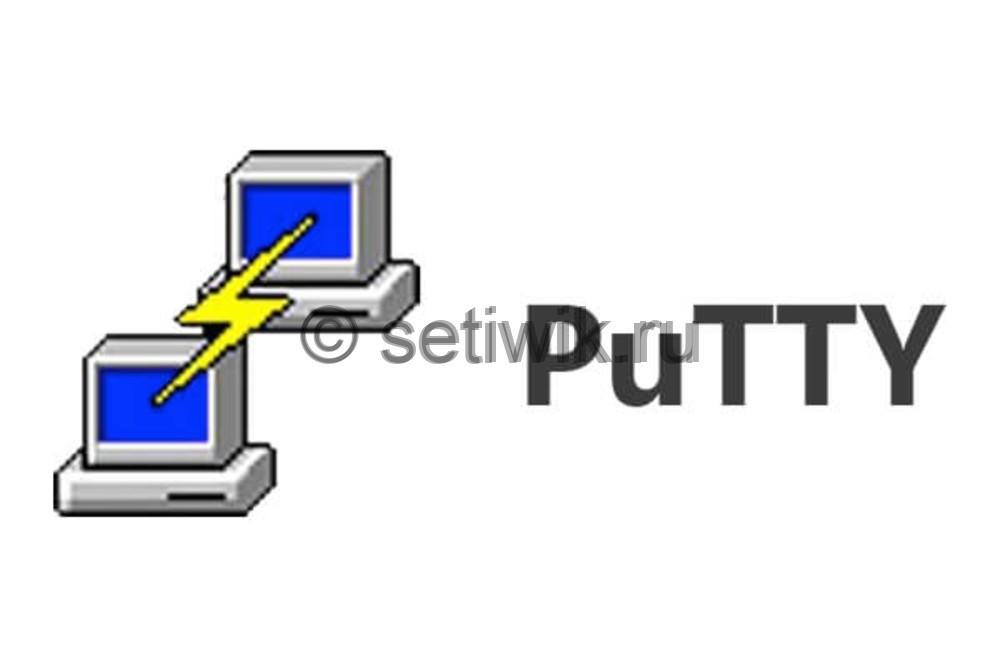 Putty автоматическое переподключение при обрыве связи