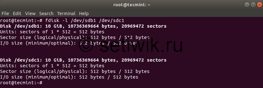 Список Разделов Linux