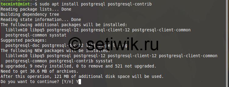 Установка PostgreSQL на Linux Mint