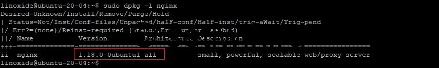 Провера версии Nginx на Ubuntu