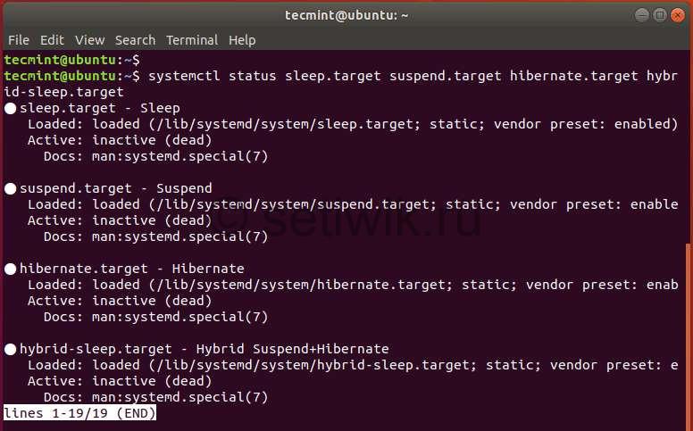 Проверка включения режима сна и гибернации на Linux