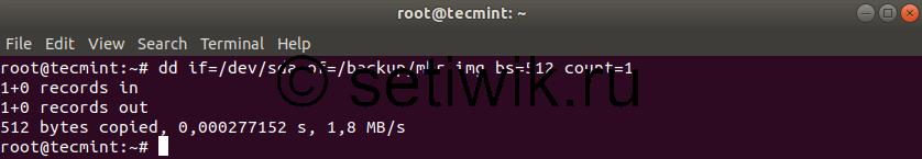 Резервное копирование MBR в Linux