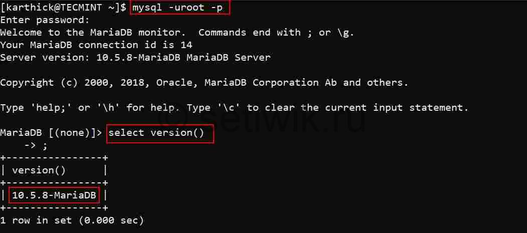 Подключение к оболочке MariaDB