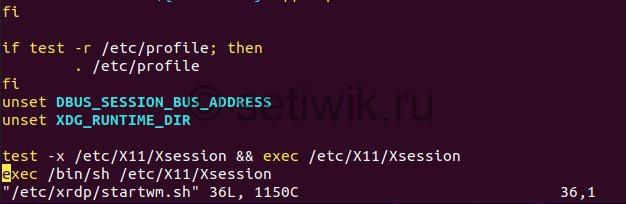 Как исправить черный экран XRDP в Ubuntu