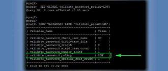 Error MySQL 1819 (HY000)