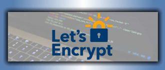 Как настроить Nginx с помощью Let's Encrypt на Ubuntu 20.04