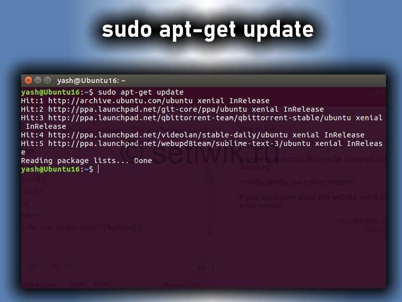 Как обновить один пакет в Ubuntu