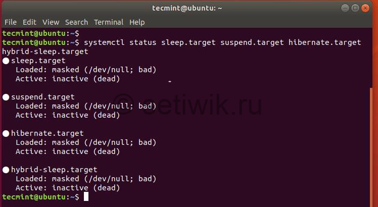 Как отключить режим сна и гибернации в Linux
