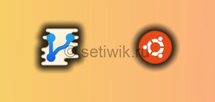 Как установить и настроить Git на Ubuntu 20.04