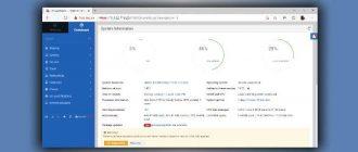 Как установить Webmin на Ubuntu 20.04