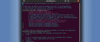 Как включить автоматическое обновление Ubuntu 20.04